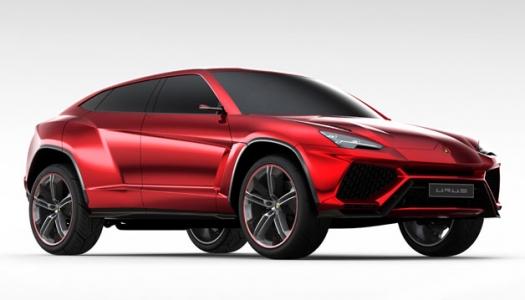Lamborghini'den ikinci SUV denemesi